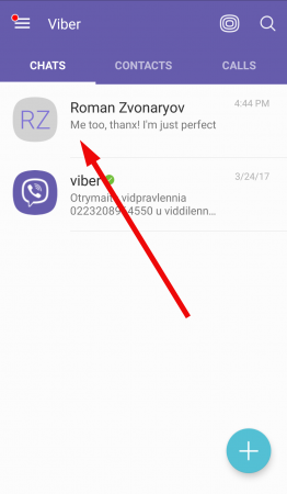 How to block someone on Viber with iPhone